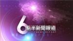 News At 6:30 – 六點半新聞報道-2014-02-19