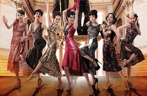 Never Dance Alone – 女人俱樂部