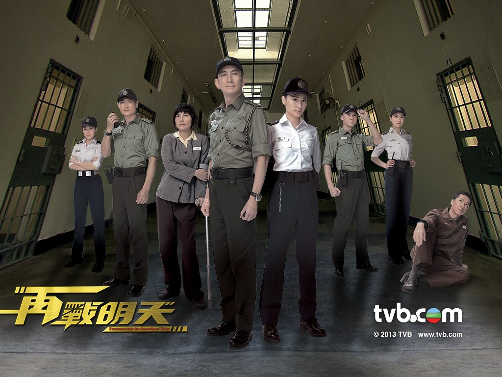 Tomorrow Is Another Day – 再戰明天 – Episode 09 (English subtitles)