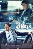 Three Days (Cantonese) – 3日殺機 – Episode 06