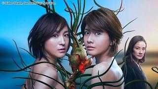 Naomi and Kanako (Cantonese) – 直美與加奈子 – Episode 03