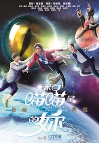 My Lover From The Planet Meow – 來自喵喵星的妳 – Episode 25