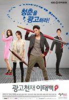 ad_genius_lee_tae-baek-poster