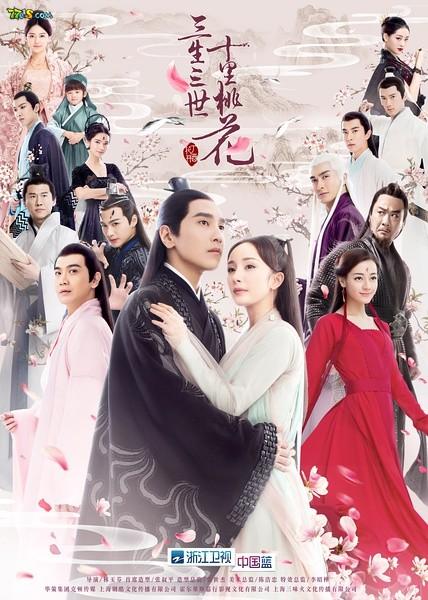 Three Lives Three Worlds: Ten Miles of Peach Blossoms (Cantonese) – 三生三世十里桃花 – Episode 18