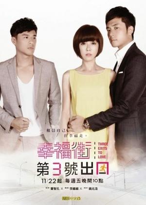 Three Exits to Love (Cantonese) – 幸福街第3號出口