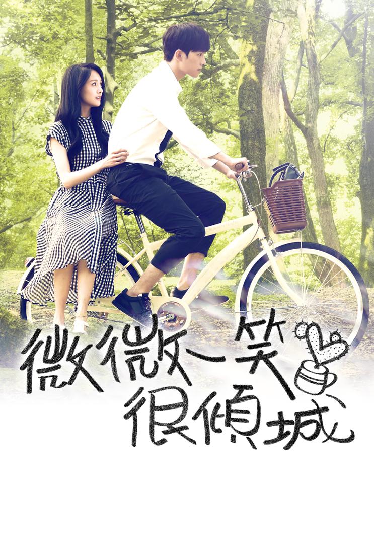 Love O2O (Cantonese) – 微微一笑很傾城