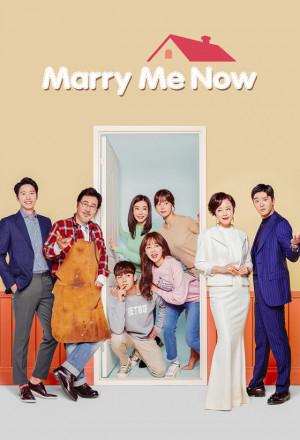 Marry Me Now (Cantonese) – 失驚無神多個媽 – Episode 12