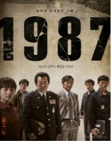 1987: When the Day Comes (Cantonese) – 1987:逆權公民