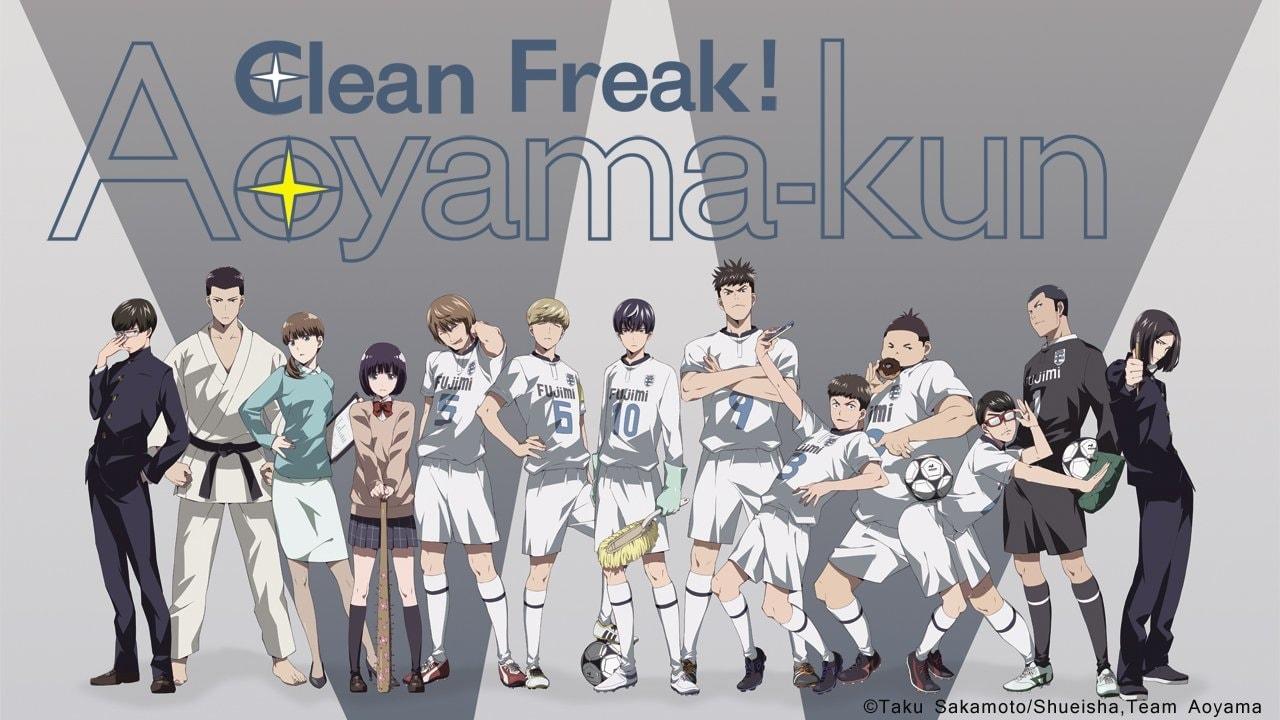 Clean Freak! Aoyama-kun (Cantonese) – 潔癖男子!青山君
