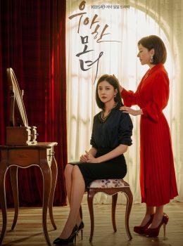 Gracious Revenge (English subtitles) – 우아한 모녀 – Episode 83