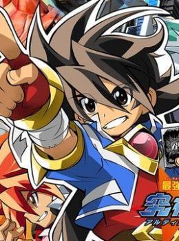 The Greatest Galaxy Ultimate Zero – Battle Spirits – Battle Spirits – 最強銀河究極Zero