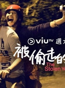 The Stolen Years (Cantonese) – 被偷走的那五年