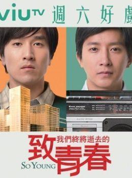 So Young (Cantonese) – 致我們終將逝去的青春