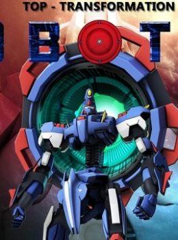 Robotex – 智能戰神