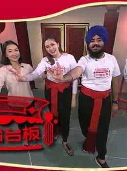 Joyous Alliance – MyStage – 快樂童盟 – 初踏台板 – Episode 09