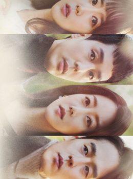 Bad Love (English subtitles) – 나쁜 사랑 – Episode 64