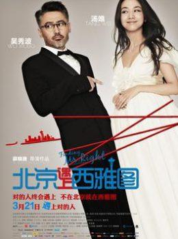 Finding Mr Right – 北京遇上西雅圖