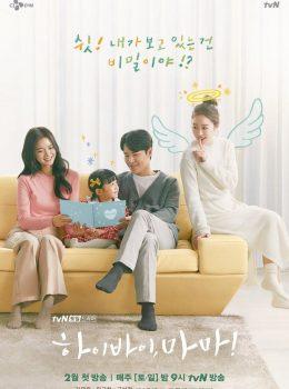 Hi bye Mama! – 하이바이 마마! (English subtitles) – Episode 12