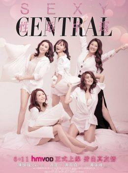 Sexy Central – 性敢中環