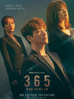 365: Repeat The Year – 365: 운명을 거스르는 1년 (English subtitles) – Episode 09-10