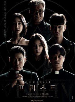 Priest (Cantonese) – 驅魔神醫 – Episode 06