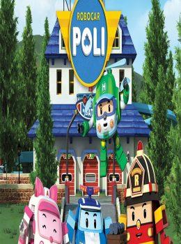 Robocar Poli S3 – 救援小英雄珀利 3