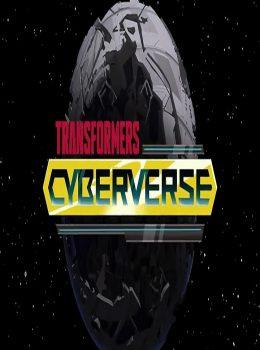 Transformers Cyberverse Season 2 – 變形金剛 斯比頓傳奇2 – Episode 08