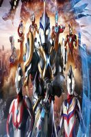 Ultraman X The Movie – 超人X大電影: 我們的超人來了