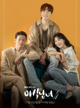 Sweet Munchies – 야식남녀 (English subtitles) – Episode 02