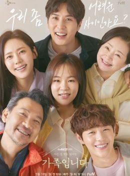 My Unfamiliar Family – (아는 건 별로 없지만) 가족입니다 (English subtitles) – Episode 06