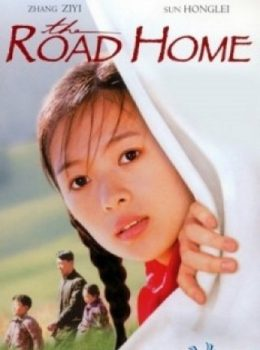 The Road Home – 我的父親母親