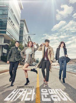 It's My Life (Cantonese) – 讓開命運 – Episode 120