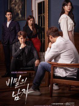 Man in a Veil – 비밀의 남자 (English subtitles) – Episode 32