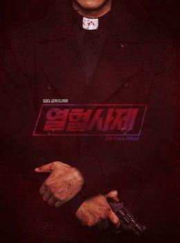 The Fiery Priest (Cantonese) – 火爆神父