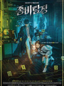 Zombie Detective – 좀비탐정 (English subtitles)