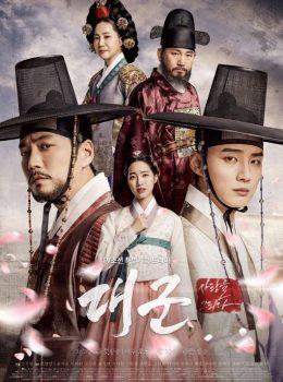 Grand Prince (Cantonese) – 大君