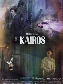Kairos – 카이로스 (English subtitles) – Episode 08