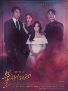 Phoenix 2020 – 불새 (English subtitles) – Episode 24