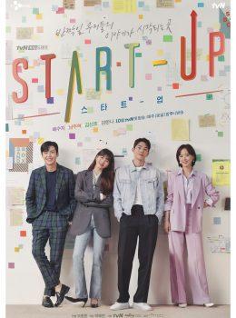 Start-Up – 스타트-업 (English subtitles) – Episode 04