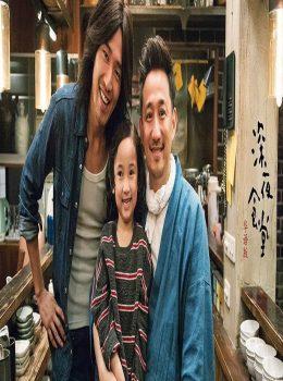 Midnight Food Store (Cantonese) – 深夜食堂