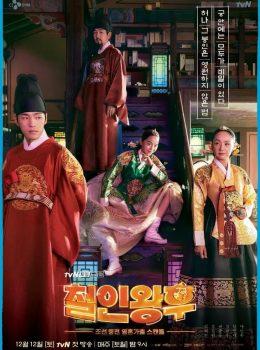 Mr. Queen – 철인왕후 (English subtitles) – Episode 14