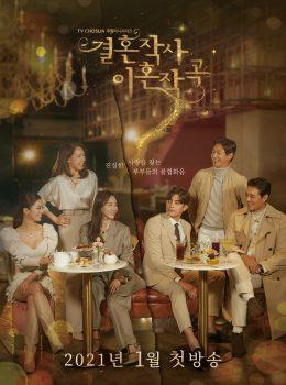 Love (ft. Marriage & Divorce) (2021) – 결혼작사 이혼작곡 (English subtitles) – Episode 12