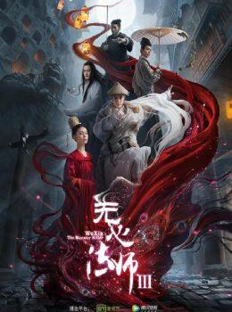 Wu Xin The Monster Killer 3 (Cantonese) – 無心法師III – Episode 20