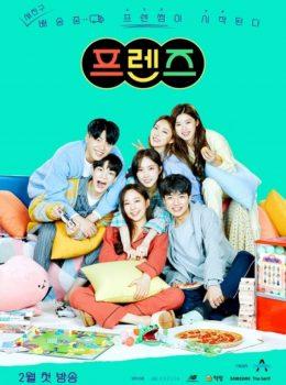 Friends (2021) – 프렌즈 (English subtitles) – Episode 02