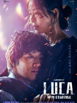 L.U.C.A.: The Beginning – 루카 (English subtitles) – Episode 09